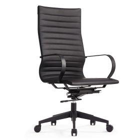Bürostuhl Malaga in elegantem Schwarz - ergonomische Form & schlankes Design
